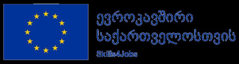 Skillsforjobs